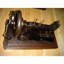 Antik SINGER Dikiş Makinası-Aydoğan Ticaret