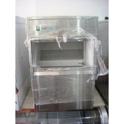 Buz Makinası Spot-Bakkal Osman