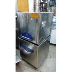 Endüstriyel Bulaşık Makinesi -ZETAŞ Ticaret