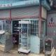 Kartvizit- Efe Saat -Ankara 2.el saat alan satan mağaza