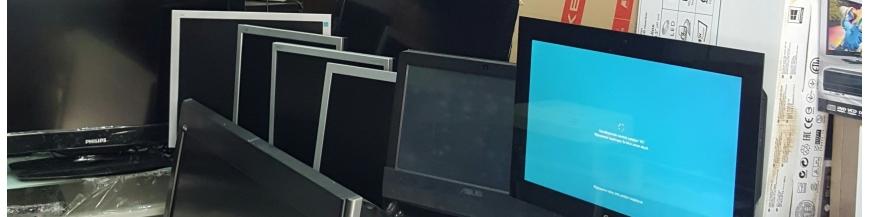 İkinci El Bilgisayar